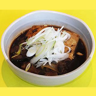 牛すじ豆腐 570円